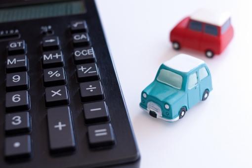 廃車で戻る、自動車重量税の還付金